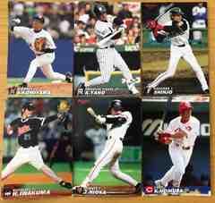 野球カード 2004