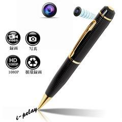 HD1080P 隠しカメラ ボールペン型 ゴールド