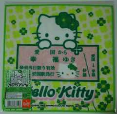 ☆北海道限度 愛国から幸福ゆき切符キティ プチタオル 2007☆