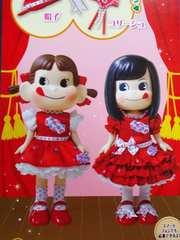当選品◇ペコちゃん&あっちゃん(前田敦子)コラボ記念人形◇未開封
