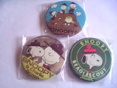 スヌーピー 丸型缶バッジ 3種3個 未開封