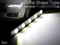 コンパクトLEDデイライト 1.5W級ドーム型レンズ5連
