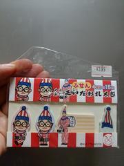 新品★大阪名物『くいだおれ太郎』ふせん  =定価399円