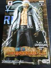 ワンピース DXF~THE GRANDLINE MEN~vol.16 スモーカー