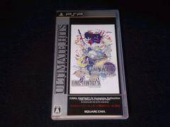 <即決>PSP/ファイナルファンタジー�W 4-コンプリートコレクション