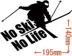 カッティングステッカー No Ski No Life (スキー)・4