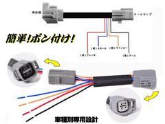 配線加工不要!C-HR(CHR)LEDリフレクター取付用/電源分岐ハーネス
