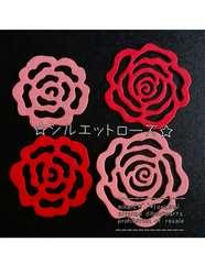 ダイカット90)薔薇のシルエット☆