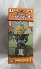 ドラゴンボール超 ワールドコレクタブルフィギュア ワーコレ 第10宇宙界王神ゴワス