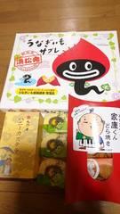 初入手!静岡浜松限定うなぎいもサブレ+どら焼等4種まとめ売り福袋