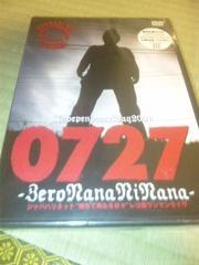 未開封DVD ジャパハリネット/0727