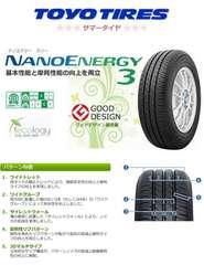 ★155/70R13 緊急入荷★TOYO NANO ENERGY 3 新品タイヤ 4本セット