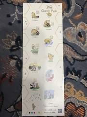 くまのプーさんクラシック シール切手520円こんにちは
