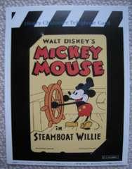 ディズニーテレカ 映画ポスター「蒸気船ウィリー」