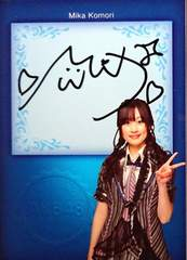 AKB48.オフィシャルトレカ.vol 1  小森美果・直筆サインカード  sg39