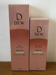 カネボウ DEW 美滴化粧水 乳液 (とてもしっとり)セット 条件送無