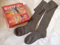 オーバーニーソックス遠赤シルク絹靴下二重編みグレー冷え性