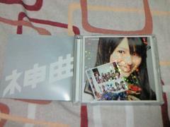 CD AKB48 アルバム 神曲たち 劇場盤