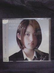 DVD付CDマキシ『神さまのいない日曜日』ED 小松未可子
