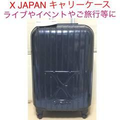 X JAPANキャリーケーススーツケース バッグ トランク Yoshiki hide クジ