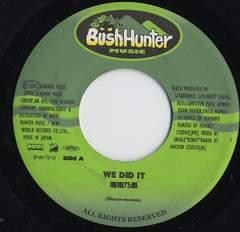 貴重アナログ盤 湘南乃風「We Did It」RYO THE SKYWALKER