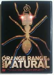(DVD)ORANGE RANGE/オレンジレンジ☆2005ライブ映像集♪即決♪