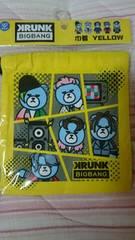 BIGBANG未開封巾着 黄色 ジヨン タプ ヨンベ