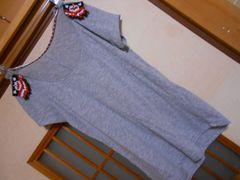 ベルシュカ*肩ビーズグレーカットソー*クリックポスト164円