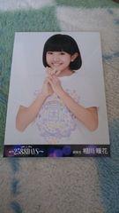 SKE48松井玲奈卒業コンサート相川暖花特典写真