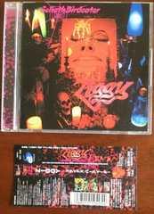 (CD)ZIGGY/ジギー☆GOLIATH BIRDEATER★帯付き♪