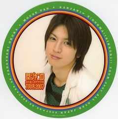 関ジャニ∞ 大倉忠義 マウスパッド TOUR 2007