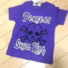 新品◆ドクロ かっこいい!半袖Tシャツ◆100 パープル