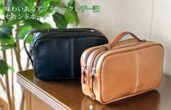 豊岡製鞄 セカンドバッグ 2WAYタイプ ANDY HAWARD 黒 送料無