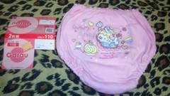 キッズ 女の子 女児 パンティ スキャンティ ケーキ柄ピンク110センチ