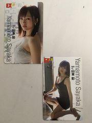 新作新品NMB48エース山本彩テレカ2枚+ポストカード+大型ポスター