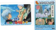 銀魂'くりあ壱★よりぬき名場面カード C1-25(銀時、勘七郎)