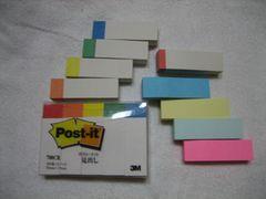 Post-it ふせん まとめ売り 13コ 50×15mm ポストイット 付箋
