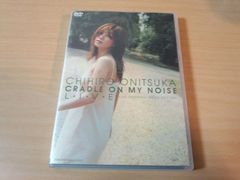 鬼束ちひろDVD「CRADLE ON MY NOISE〜LIVE」●