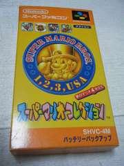 スーパーマリオコレクション(スーパーファミコン用)
