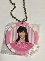 AKB48小嶋陽菜カジノコイン風キーホルダー キーチェーン 公式aks