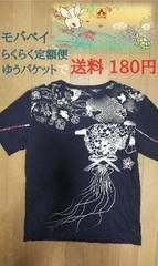 USED [ CHIKIRIYA( ちきりや )]波兎プリント 半袖Tシャツ スカジャン好きも