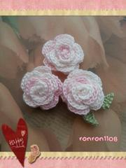 ハンドメイド/手編み♪レース編みお花のモチーフ3個セット 483