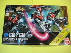 HG 1/144 HGBF-059 GM/GM 新品 ガンダムビルドファイターズ GMの逆襲
