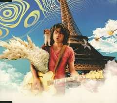 斉藤和義「FLY 〜愛の続きはボンジュール!〜」