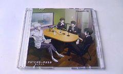【PSYCHO-PASS-サイコパス-】全巻購入特典座談会CD 花澤香菜 58分