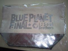 三代目JSB blue planet ファイナル グラフィックポーチ BP 今市登坂岩田剛典