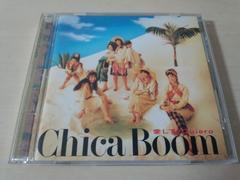 CHICA BOOM CD「愛しTe Quiero」チカ・ブーン廃盤●