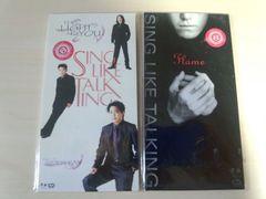 SING LIKE TALKING CDSシングル2枚セット☆