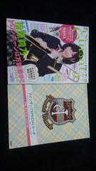 アインザッツ 吹奏楽雑誌 指原莉乃ポスター付き AKB48楽譜
