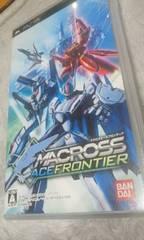 PSP☆マクロス エースフロンティア☆